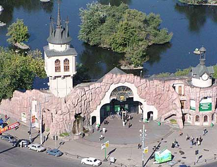 Moscow_Zoo